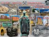 GK 900 800 Jahre Silberbergbau
